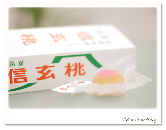 赤坂ブライダルフォトグラファーズの、ちょっといい話-信玄桃