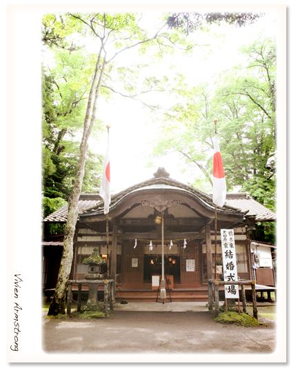 軽井沢の諏訪神社、結婚式場
