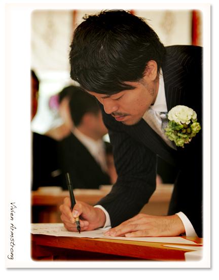 結婚誓約書にサインする新郎