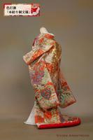 格式高い瑞祥樹の桐文様を大きく大胆に描いた、金糸と橙色の色打掛