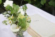 マダムトキ結婚式はじまります