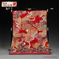 吉兆を示す雲取文様の中に小花を配し瑞鳥鶴が舞う金糸も艶やかな赤の色打掛