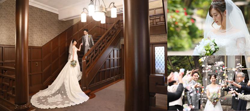 東京細川侯爵邸洋館でウェディングドレスを着てのフォトウェディング